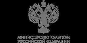 Ministerstvo-kultury-Rossijskoj-Federacii